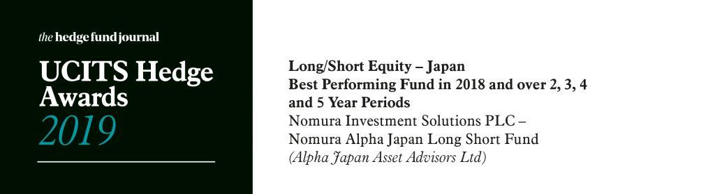 UCITS Hedge Awards 2019 – Nomura
